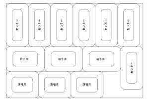 3台分 型紙_A4