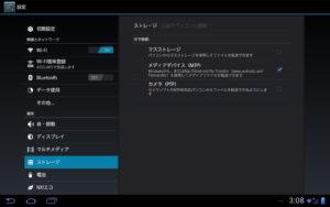 F-01D_USB